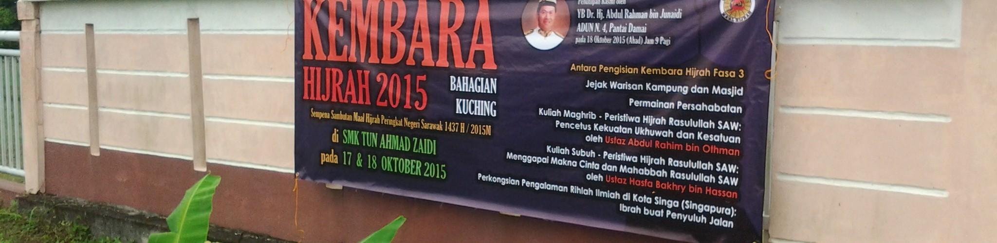 Banner KHK2015